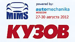 MIMS powered by AUTOMECHANIKA Moscow 2012