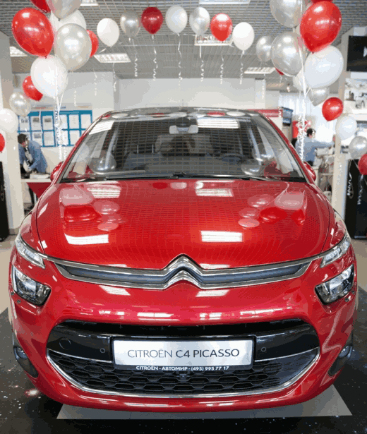 Citroёn_C4_Picasso_post-release_1.png
