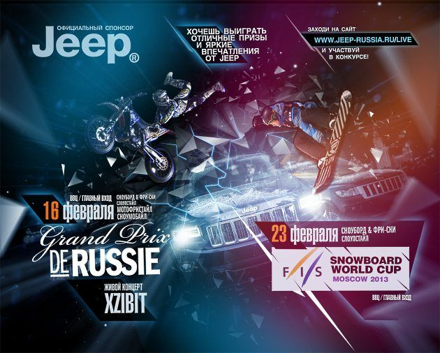 Jeep_action_sports_-31.01.13.jpg